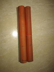 清末  片银 对联一幅 尺寸:164*35厘米