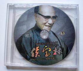 【光盘】中国著名相声大师表演艺术家侯宝林 绝版珍藏(2DVD)
