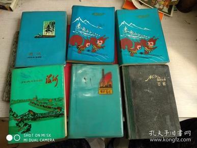中医学习用笔记本6本,【有4本写满,2本写有75%。】