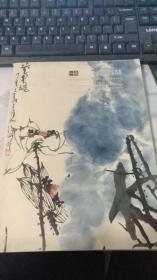 翰海2007秋季拍卖会---中国当代名家书画