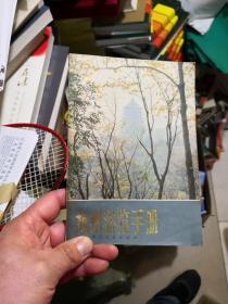 杭州游览手册            新F3