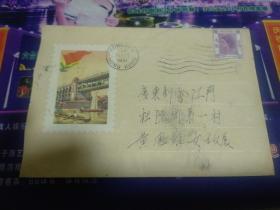 1957年香港——新会实寄封(含华侨信札)武汉长江大桥~广东新会杜阮邮戳
