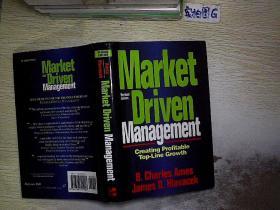 MARKET DRIVEN MANAGEMENT