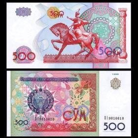 【包邮】乌兹别克斯坦500元纪念币 骑士战马图案 水印折射 凹凸手感防伪齐全 绝对保真 支持银行验货