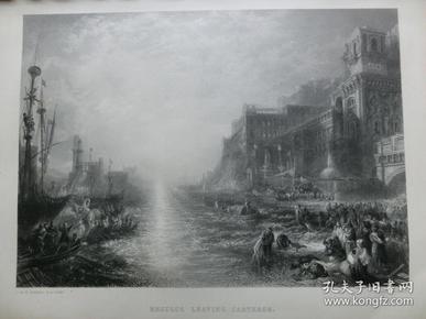 【现货 包邮】1863年钢版画《雷果禄》(REGULUS LEAVING CARTHAGE) 纸张尺寸32.3×23.6厘米(货号201340)