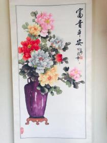 江涛水墨牡丹
