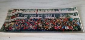【彩色老照片】《武汉市武昌区卫生学校全体师生合影》19.12.  29.5*12cm