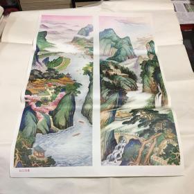 长江四景四条屏、两开、两张一套、宣传画