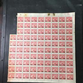 新中国1952年华东贰千元改贰角印花税票