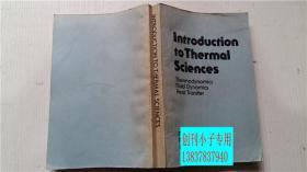 英文版 热学导论《热力学,流体力学,传热》16开