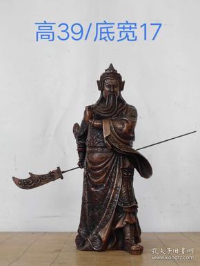 大清乾隆年制手绘珐琅彩瓶子一个尺寸品相见图