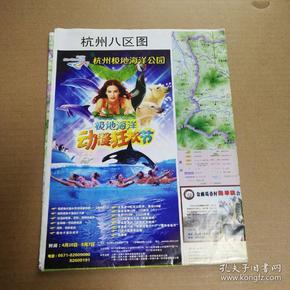 杭州八区图