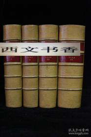 稀缺版本!孤本 《薄伽丘的(十日谈)10卷合4全》11蚀刻版画插图,1873年巴黎出版精装