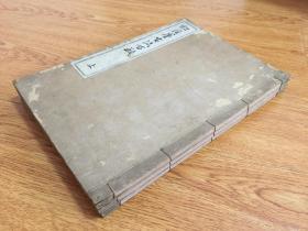 1898年和刻《松月堂古流百瓶》大本三册全,日本插花古本,全图本
