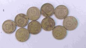 2001年-5角.硬币-梅花硬币-10枚