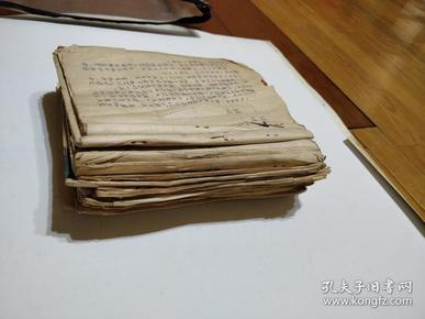 民国老作家 胡山源 南明演义共56回 存27回