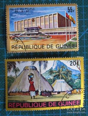 几内亚邮票---混合邮票(盖销票)