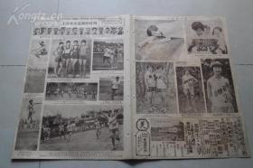 民国20年《图画时报》第771号,8开4版,上海全市运动会特刊 两江女子体育学校,东亚体专
