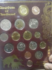 泰国钱币,