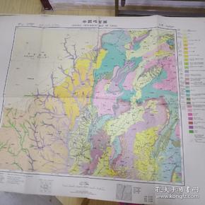 民国三十七年太原地质地图(76✘56)cm