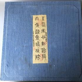 旧藏大清吴昌硕寿山田黄八仙印章摆件一套,净重970克