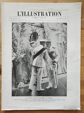 法国画报illustration1925年 中国政府驻巴黎大使及法国海军副司令给宁波福利院的修女们颁发奖章