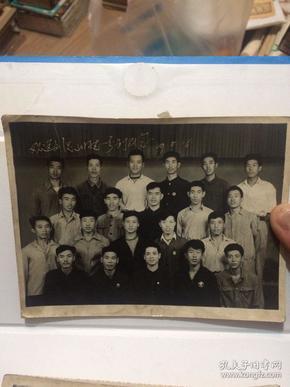老照片!欢送刘定山同志分别留念!1969年!带毛主席像章!