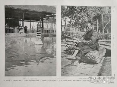 法国《画报》老报纸 1927年军阀割据的旧中国。广东革命军占领之下的杭州民俗及以及万国军队占领下的上海苏维埃风格建筑的苏维埃上海使领馆。