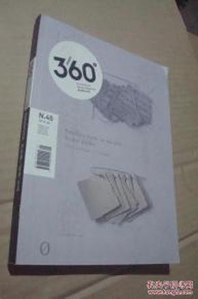 360观念与设计杂志 2013年5月