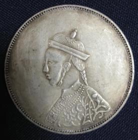 四川卢布银元