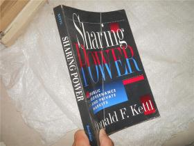 SHARING POWER