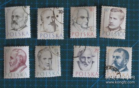 波兰邮票----人物(信销票)