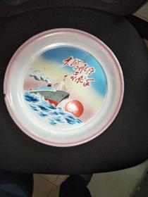 19号红色收藏搪瓷盘30/30Cm。品相如图包老包真原汁原味很有收藏价值。