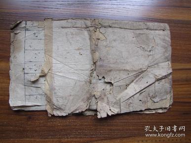 手抄本(刘氏族谱和其他内容)