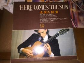 黑胶唱片   太阳的到来