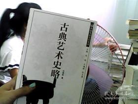 邓文宽敦煌天文历法考索