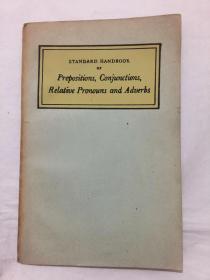 STANDARD HANDBOOK OF Prepositions,Conjunctions,Relative Pronouns and Adverbs (英语介词、连词、关系代词及列词讲述)