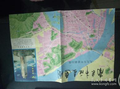 南京旅游图(1995年最新版)