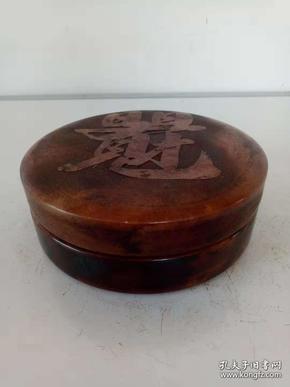 玉石砚台·石质砚台·砚台·墨盒·文房用品·摆件·重量1283克