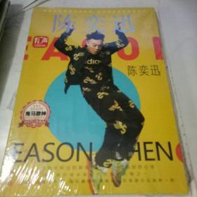陈奕迅 写真歌词本(未开封)