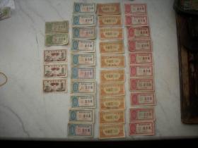 1965年郑州市地方油票,半两,1两,2两,半斤,76年郑州购货券3张!共35张