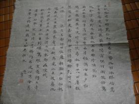 浙江东阳郑乐萍书法精品一张:古诗词一首(46X46)CM【永久包真】