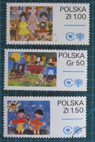波兰邮票-----国际儿童年邮票 儿童绘画(盖销票)