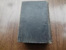 中国人名大辞典    硬精装75品有部分轻微受潮    民国10年初版