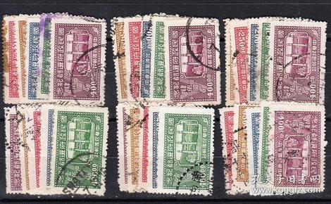【民国邮票民国-纪22 国民政府还都纪念邮票旧票一套5全】