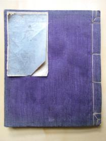 民国老纸头【福泰号,红框空白账本,160页(面)】布面