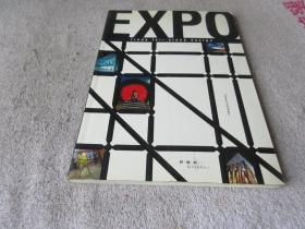 Expo: trade fair stand design