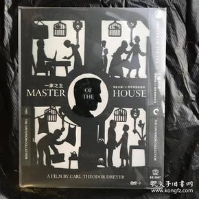 一家之主 DVD9 德莱叶 电影