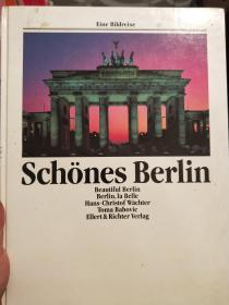 德文原版柏林画册:schones berlin