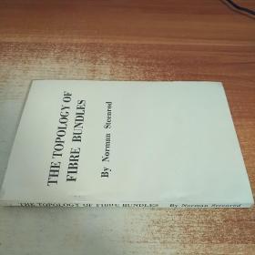 纤维丛的拓扑学(英文版)